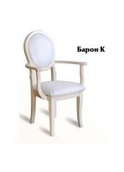 Крісло Baron K